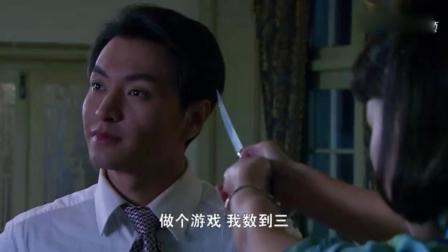 乱世佳人: 莲心为救重阳, 看她怎么人了!