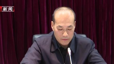 都市阳光 2018 东城区政协机关党组正式成立