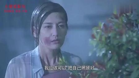 总裁误宠替身甜妻大结局, 灰姑娘遍体鳞伤找总裁, 看到亲姐在那!