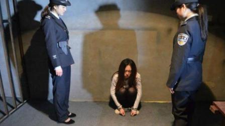 中国最美女死刑犯 拒不悔改 家属含泪送别
