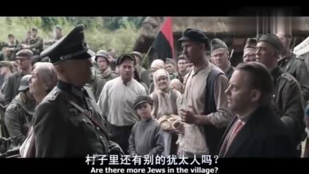 二战经典影片, 纳粹德国冲进村庄, 把犹太人从人群中拖出来枪决