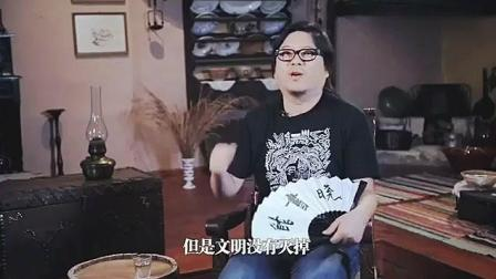 晓松口述: 中国与罗马这段历史惊人相似, 这太奇