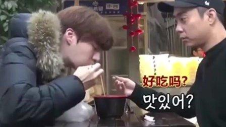 美食节目: 韩国明星沦陷在成都的各色美食! 太多了根本吃不过来