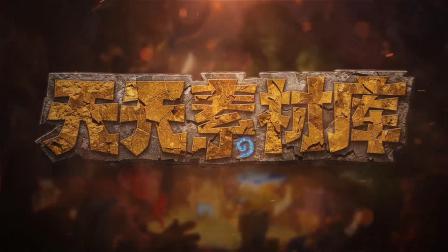 【天天素材库】第124期 奇数法哪来的炎爆?
