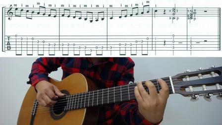 古典吉他教学 卡尔卡西古典吉他教程 C大调 第一课
