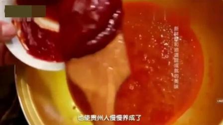 舌尖上的中国: 你还记得赤水河畔的美味酸汤鱼吗! 人间美味!