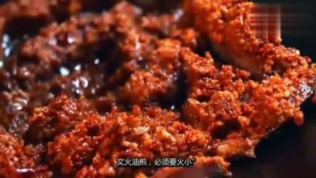 舌尖上的中国: 苗家独特的腌肉方法, 腌制出来的腊肉还带着茶果味!