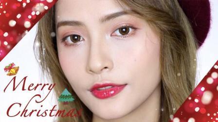 JoyceLemon - 圣诞妆容