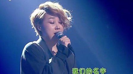 我是歌手: 苏灿辉唱《被禁止的爱》