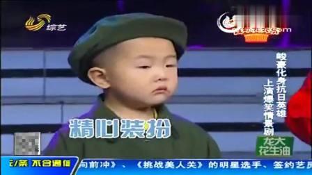 3岁张峻豪化身抗日英雄, 拿着王八盒子, 看着就像一名真正的军人