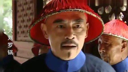 人小鬼大刘罗锅: 乾隆去安国寺进香祭祀, 和珅歪打正着发现刺客