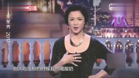 暴瘦后的金星撞脸薛之谦, 金姐: 每天只喝酸奶, 我容易吗!