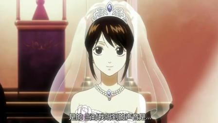 银魂: 阿妙竟跟这个人结了婚, 新八怒吼: 我不承认这样的婚姻