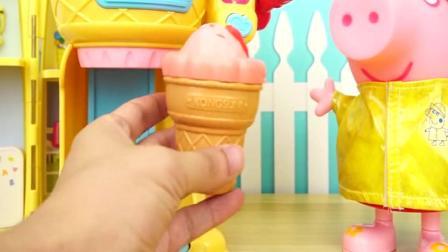 韩国小豆子的雪糕机玩具, 小猪佩奇最爱吃雪糕啦