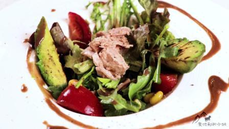 懒人减肥食谱 15分钟健康吞拿鱼牛油果沙拉