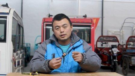 电动车钥匙门3根线怎么接2根线, 及每根线的作用, 师傅讲得很清楚