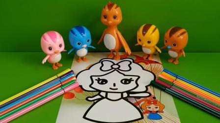 萌鸡小队涂颜色: 萌鸡们给Q版白雪公主涂色, 萌萌的小公主很可爱