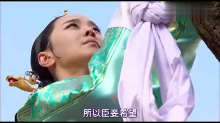 拥抱太阳的月亮大结局: 王后用尽心机也没有得到金秀贤的心, 最终上吊自杀解脱!