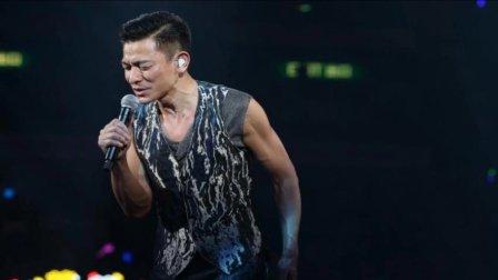刘德华近距离演唱会视频爆红抖音 网友: 仔细看华神真的老了