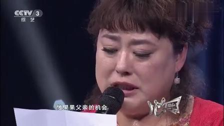 老公节目现场送惊喜, 李菁菁瞬间哭成了泪人, 观