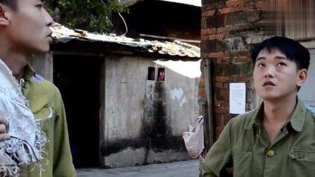 广西老表搞笑视频: 许华升捡垃圾, 带黄汝富发生