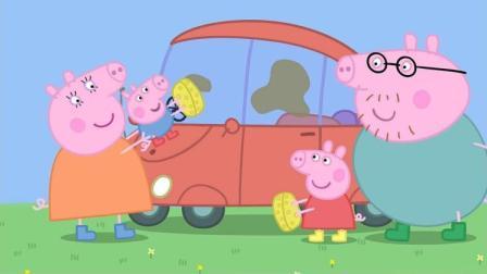 小猪佩奇:佩奇和乔治帮爸爸洗车,结果越洗越脏