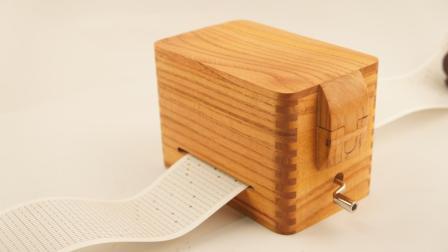 音乐盒的妙用