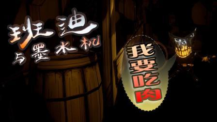 【凯麒】被抓去当音乐符号-班迪与墨水机l02