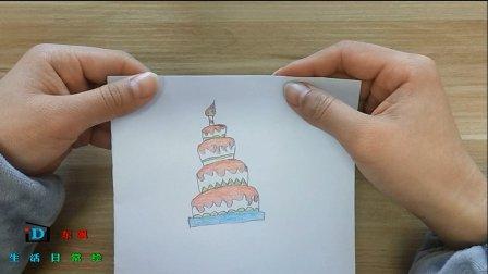 儿童简笔画: 好朋友过生日的时候, 亲手给他画一个多层蛋糕做礼物吧