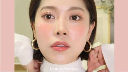 【丽子美妆】中文字幕 Dear Jerry -  和我一起准备水水光泽妆容