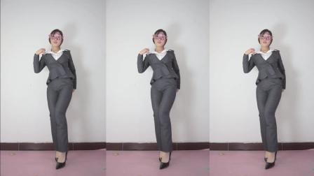 冰冰自由舞 职业装舞 迟来的舞蹈