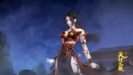 天行九歌: 焰灵姬最后跟血衣侯在一起?