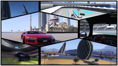 [琴爷]GTA5MOD: 奥迪R8游玩迪拜! 还有房车赛地图与足球场! 超大地图模组!