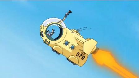 龙珠: 布尔玛用飞机辅助贝吉塔修炼, 贝吉塔: 这算哪门子的修炼!