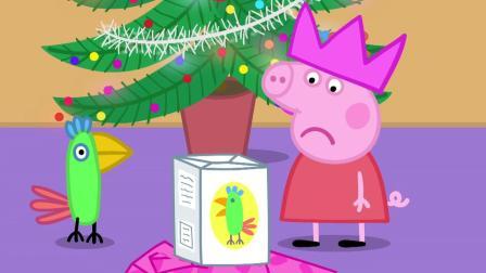 小猪佩奇第6季 圣诞老人的来访