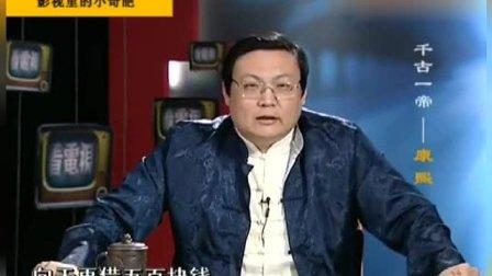 《康熙王朝》为什么好看, 连总导演都来演配角