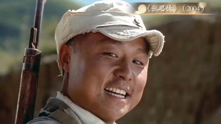 """《影响》: 吴军为""""张思德""""暴瘦30斤 却换来半年多抑郁症?"""
