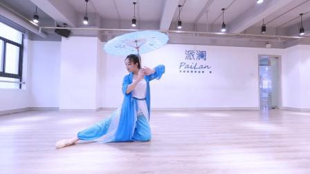 古典舞《风筝误》, 这个女舞蹈老师不简单, 堪比陈舞承老师