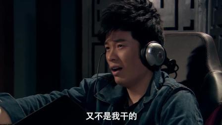 爱情公寓: 曾小贤做个节目不容易, 听众太奇葩了