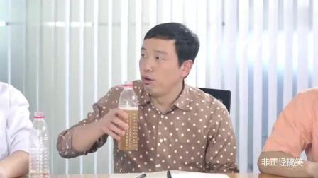 屌丝男士: 公司节约用水出绝招? 大鹏节约方式实