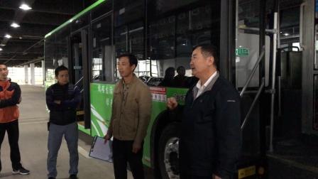 交通枢纽站 苏州金龙纯电动公交车培训视频