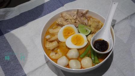 椰浆咖喱鱼蛋面