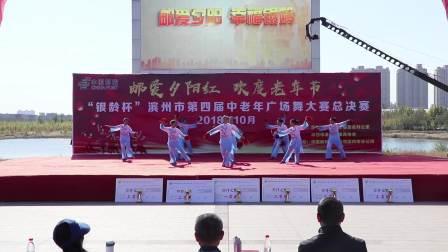 """滨州第四届""""银龄杯""""中老年广场舞大赛总决赛"""