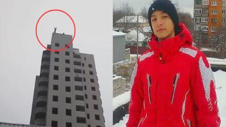 15岁少年为涨粉14楼跳伞坠亡 母亲竟在楼下拍摄