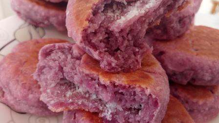 紫薯和椰蓉新做法, 里边的馅心很美味, 不用烤箱, 做出来的比蛋糕还好吃