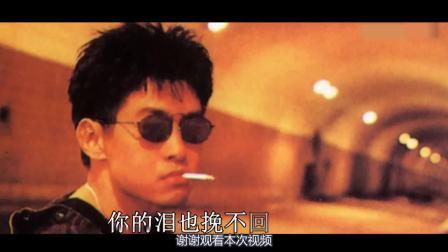 郑智化一首伤感的老歌《别哭我最爱的人》字字戳心, 听得心碎!