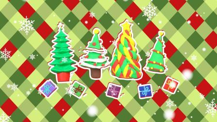 培乐多彩泥手工制作圣诞树儿童早教动手动脑益智启蒙趣盒子亲子