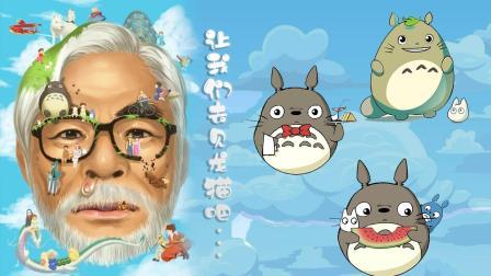 透过《龙猫》看宫崎骏, 编织现代童话的浪漫主义老顽童