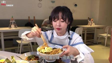 大胃王mini, 是什么让mini少女心爆棚? 还吃了十碗面?