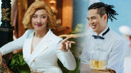 爆笑速看《李茶的姑妈》, 是男人都想做李茶的姑父的故事